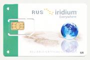 Российская Iridium SIM карта GO! (Ваучер оплаты Iridium GO RUS 400)
