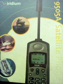 Спутниковый теолефон Iridium 9505A