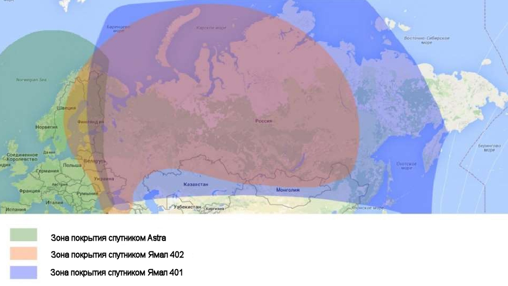 VSAT Nelecom 60 Coverage Area