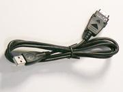 Кабель передачи данных USB